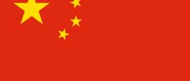 """China wächst """"nur"""" noch 8,1 Prozent"""