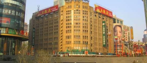 Chinas Export schwächelt