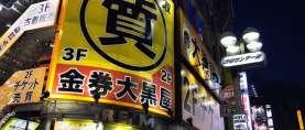 Japans Konjunktur bricht ein