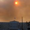 S&P hebt den Daumen für Griechen