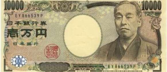 Scope: Anleihe- und Geldmarktfonds in Yen unter Druck